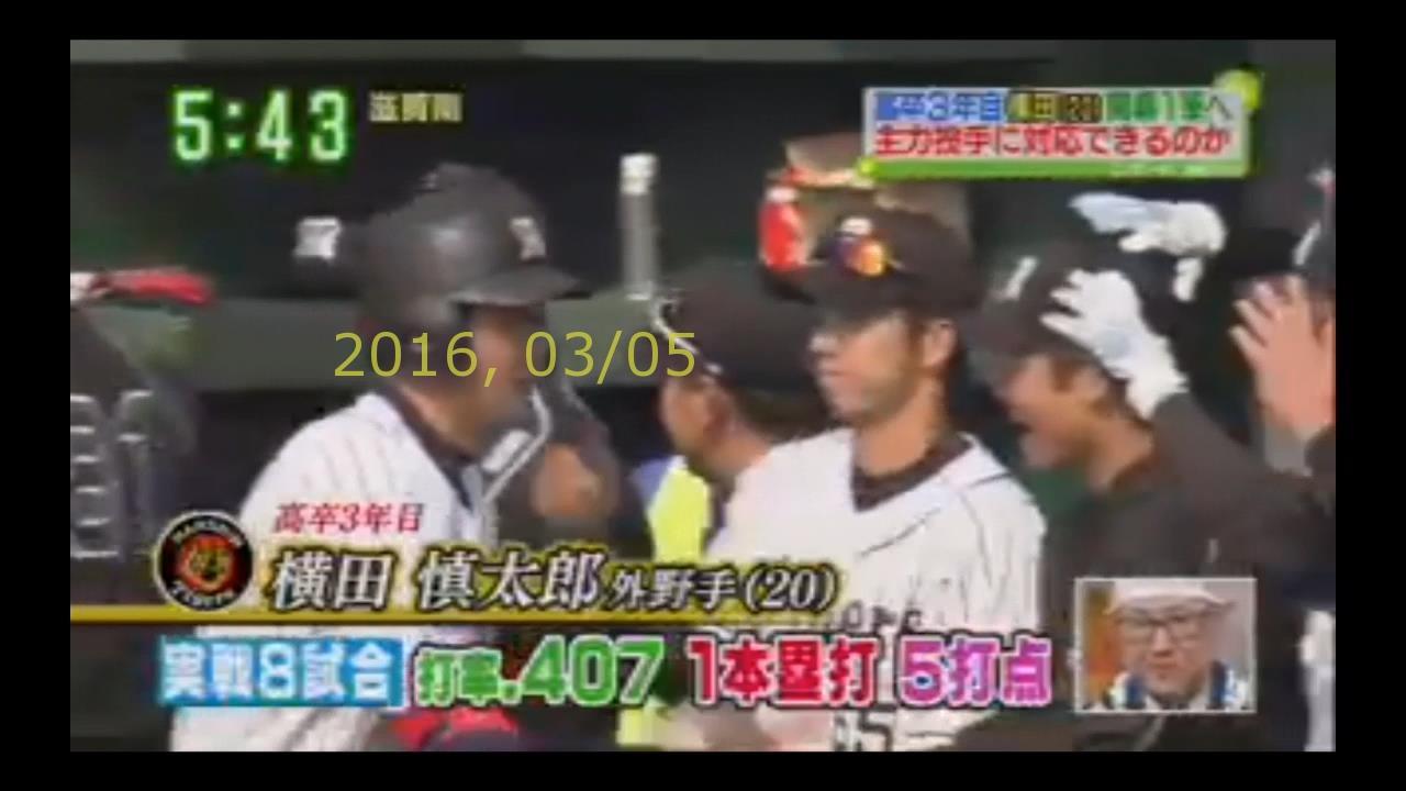 2016-0305-suma-30