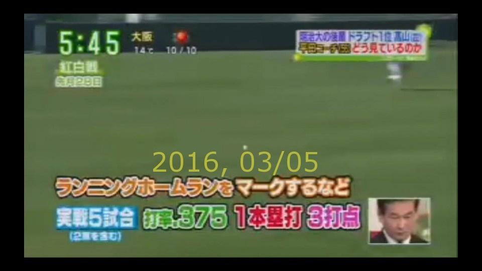 2016-0305-suma-40