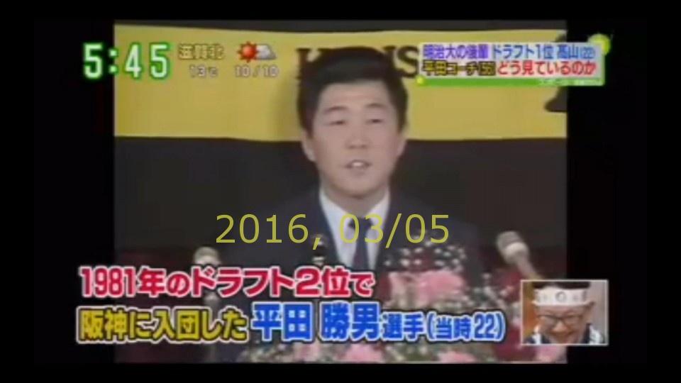 2016-0305-suma-45