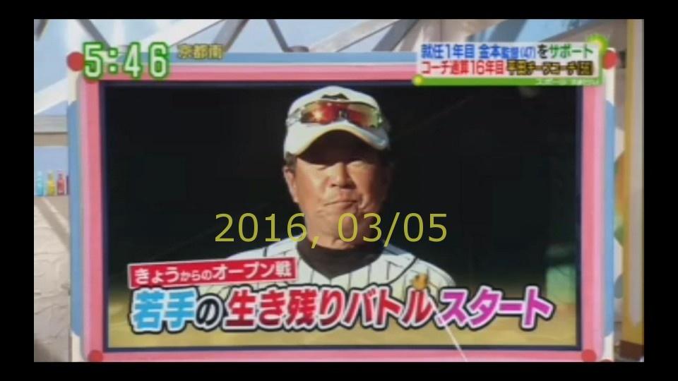 2016-0305-suma-59