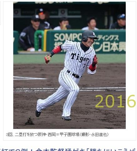2016-0307-01