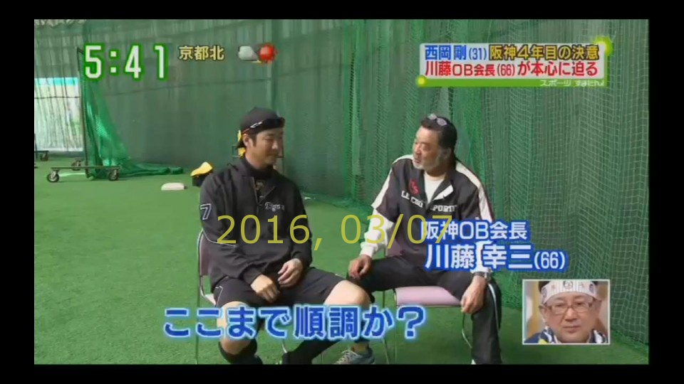 2016-0307-tv-01