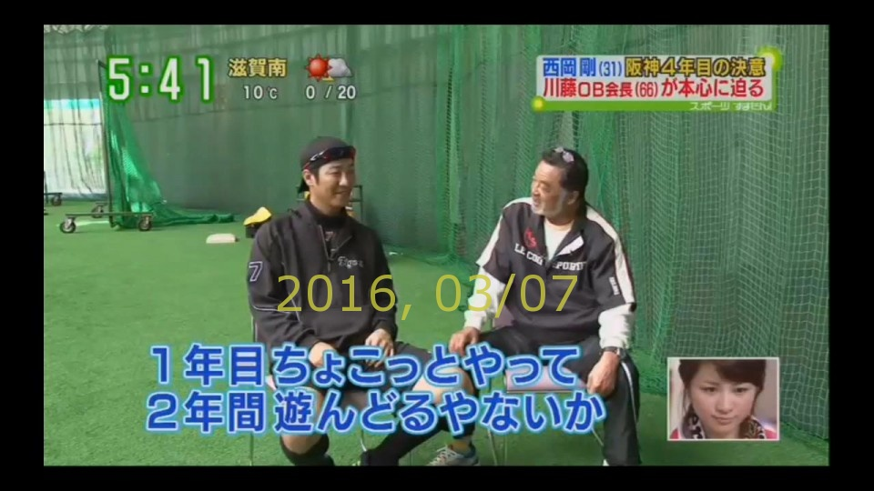 2016-0307-tv-03