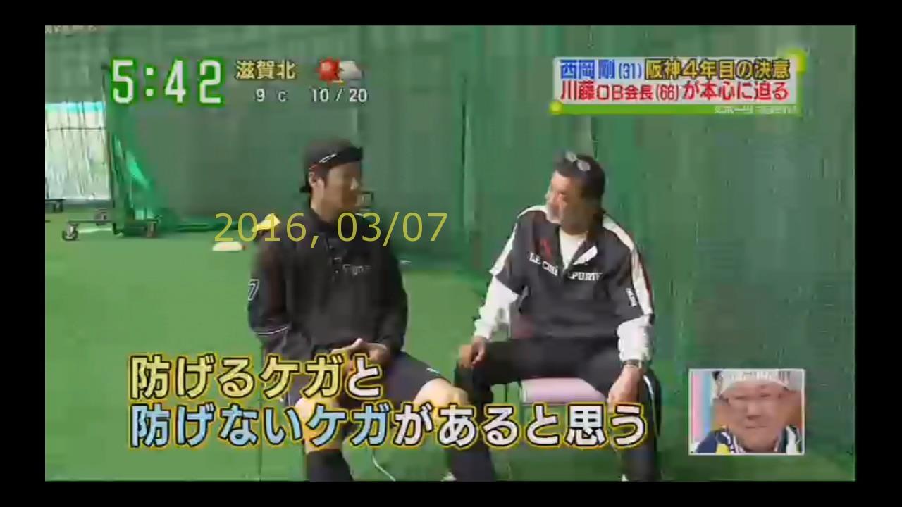 2016-0307-tv-05