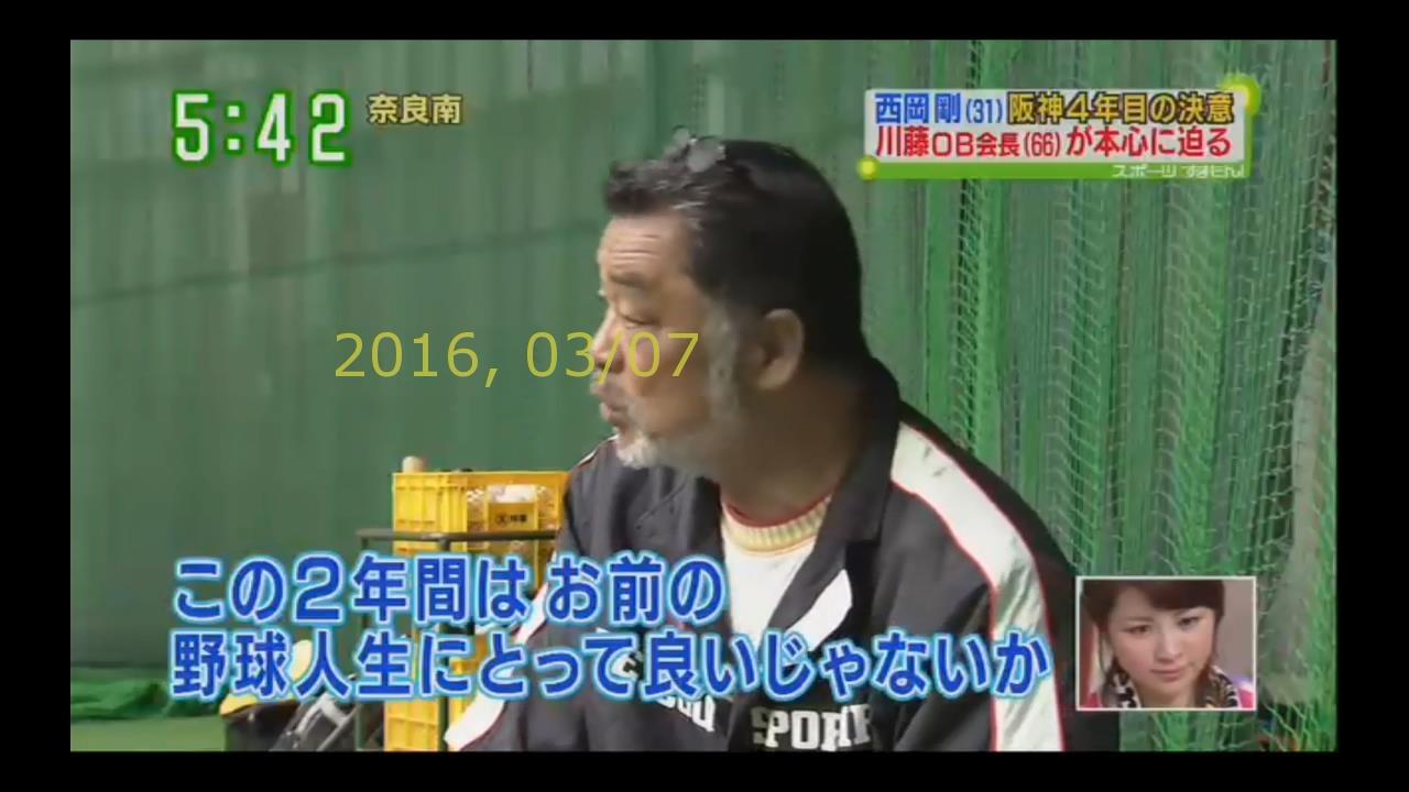 2016-0307-tv-06