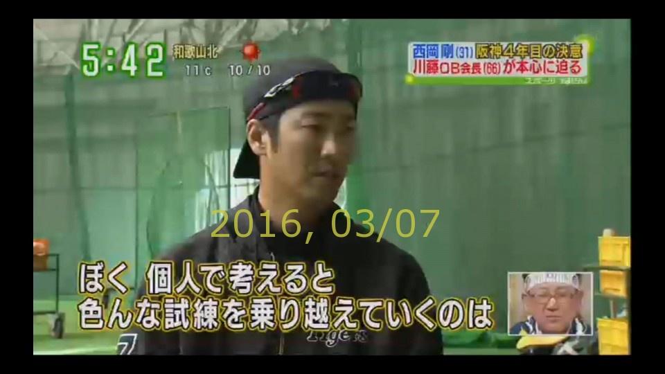2016-0307-tv-07