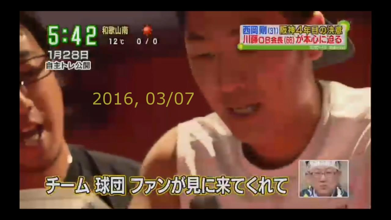 2016-0307-tv-09