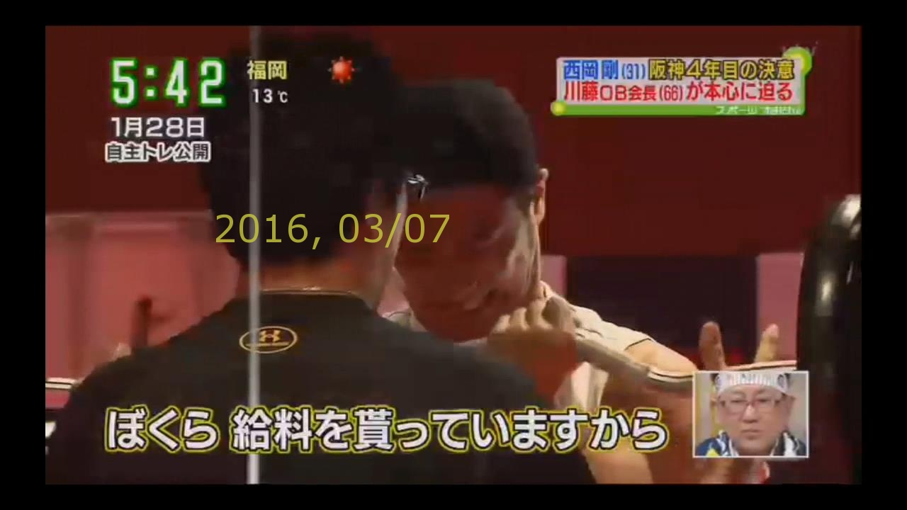 2016-0307-tv-10