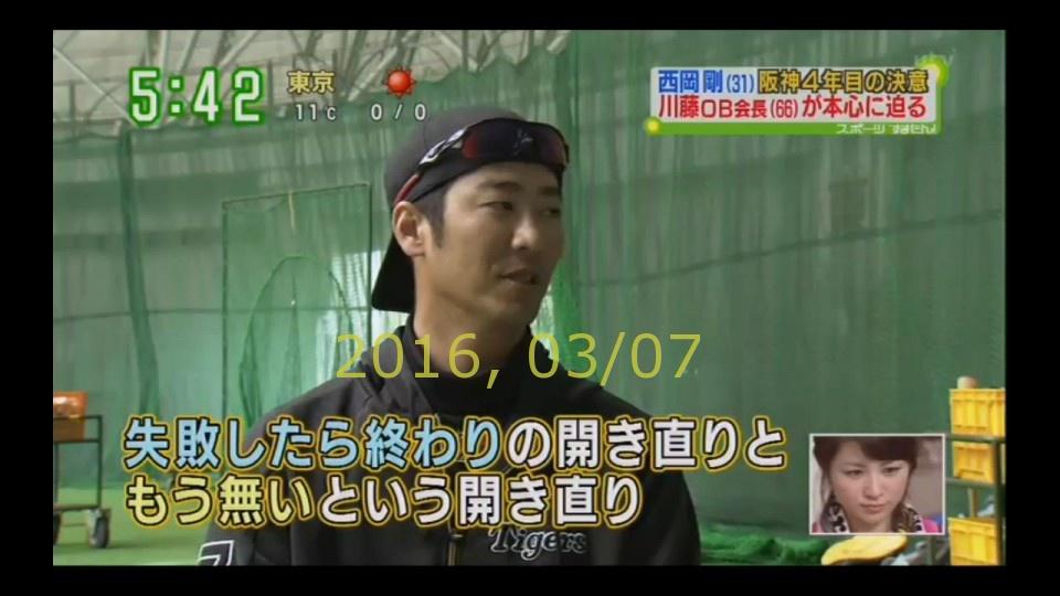 2016-0307-tv-11