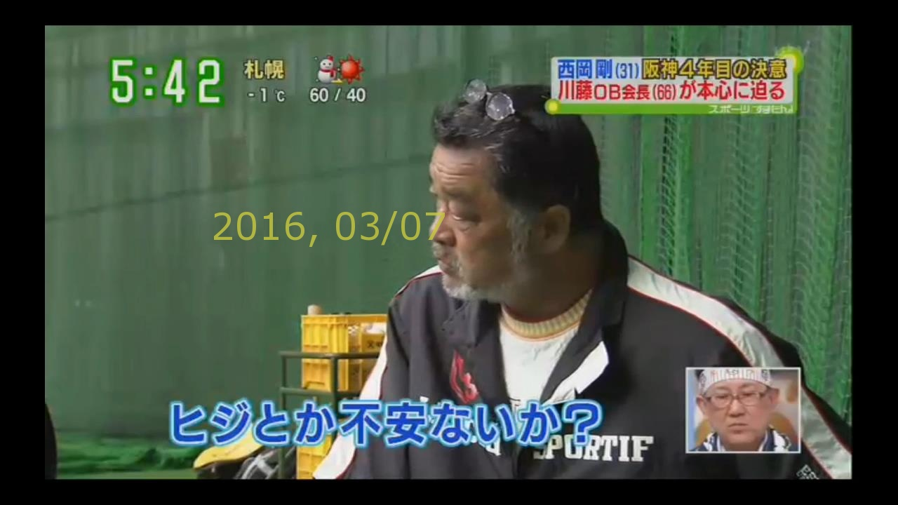 2016-0307-tv-13