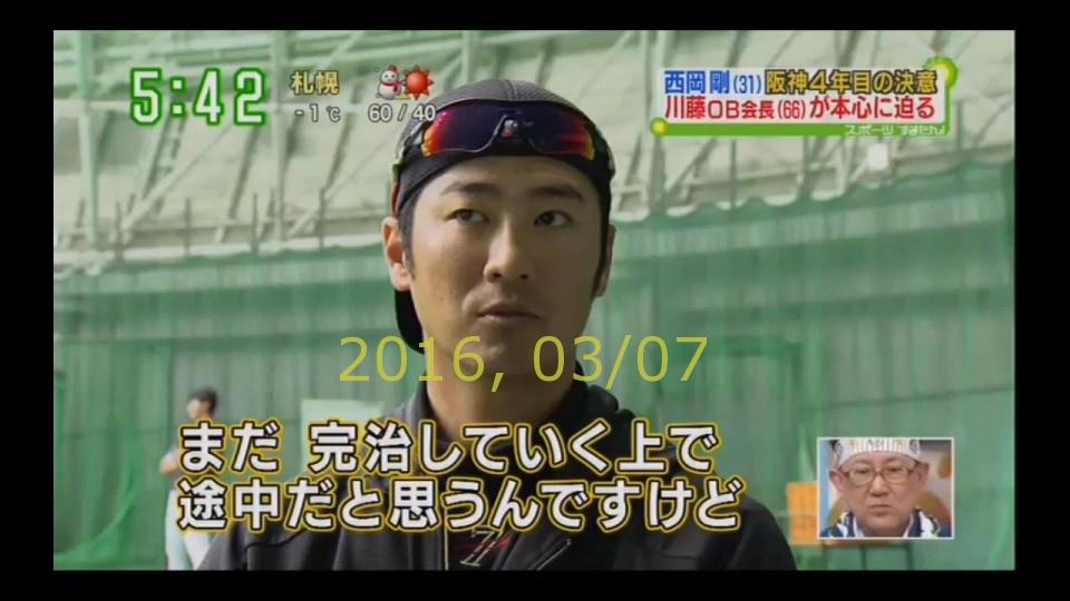 2016-0307-tv-14