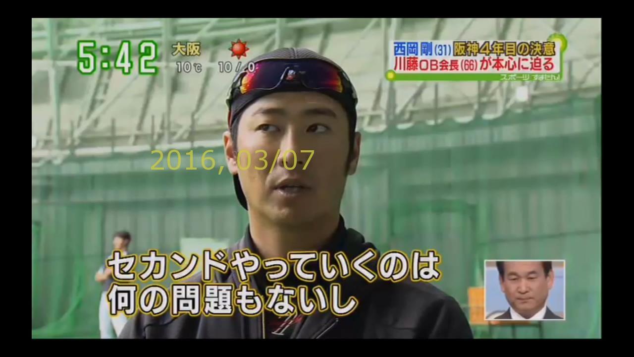 2016-0307-tv-15