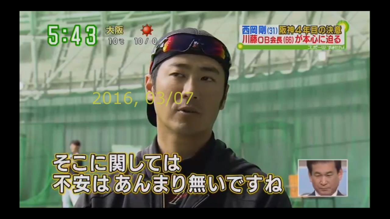 2016-0307-tv-16