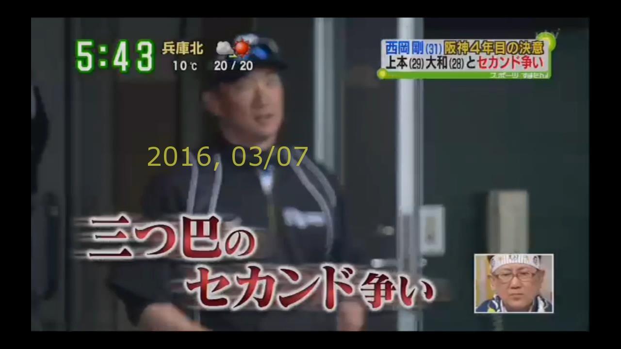 2016-0307-tv-17