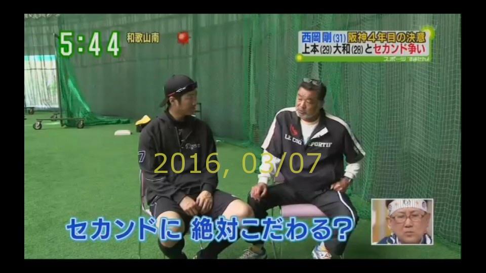2016-0307-tv-18