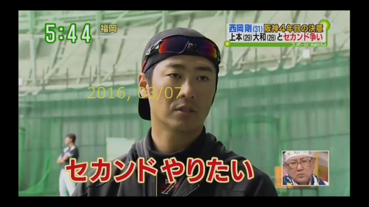 2016-0307-tv-19