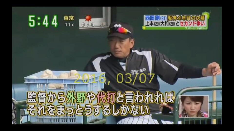 2016-0307-tv-20