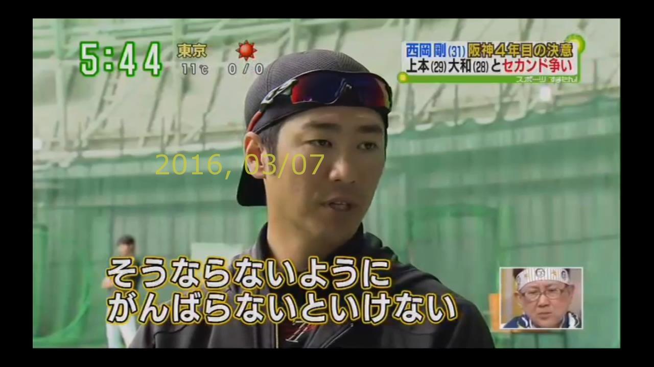 2016-0307-tv-21
