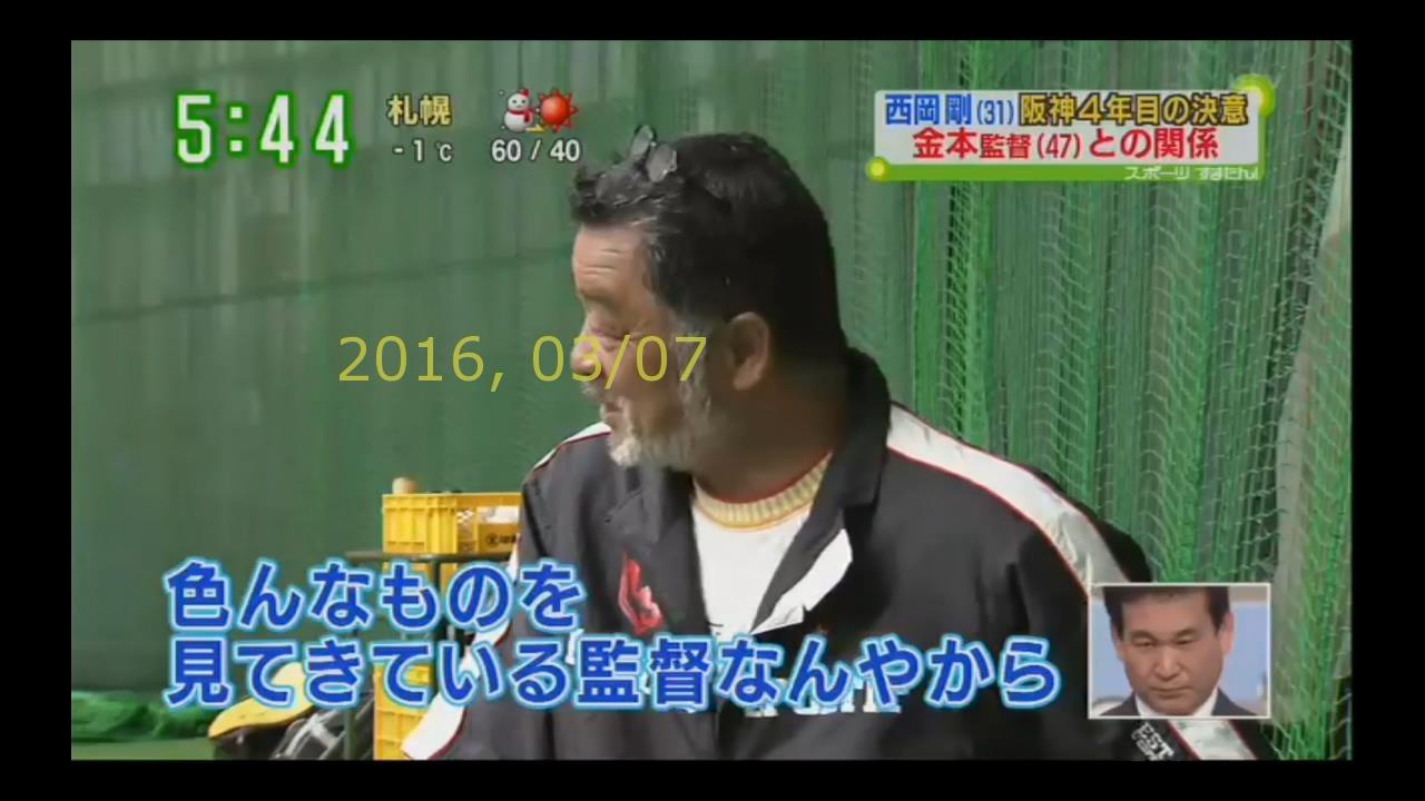 2016-0307-tv-22