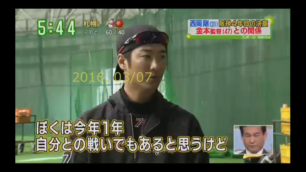 2016-0307-tv-23