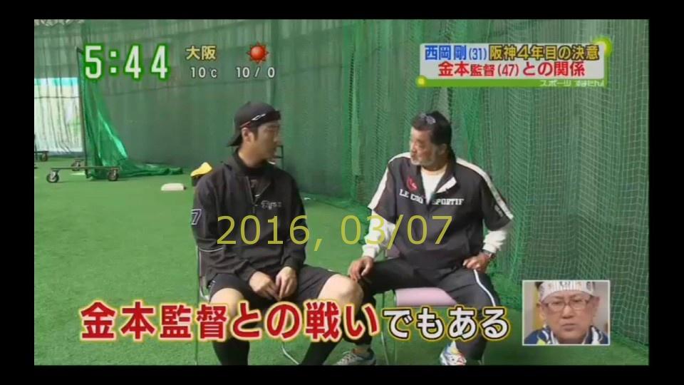 2016-0307-tv-24