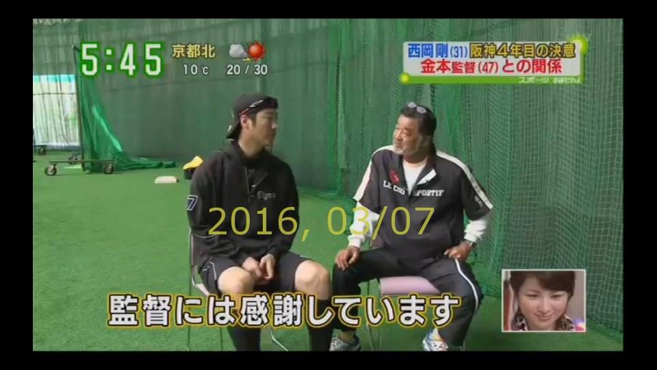 2016-0307-tv-27