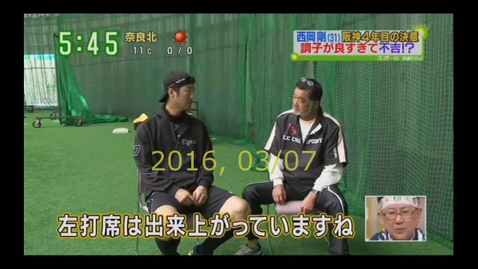 2016-0307-tv-28