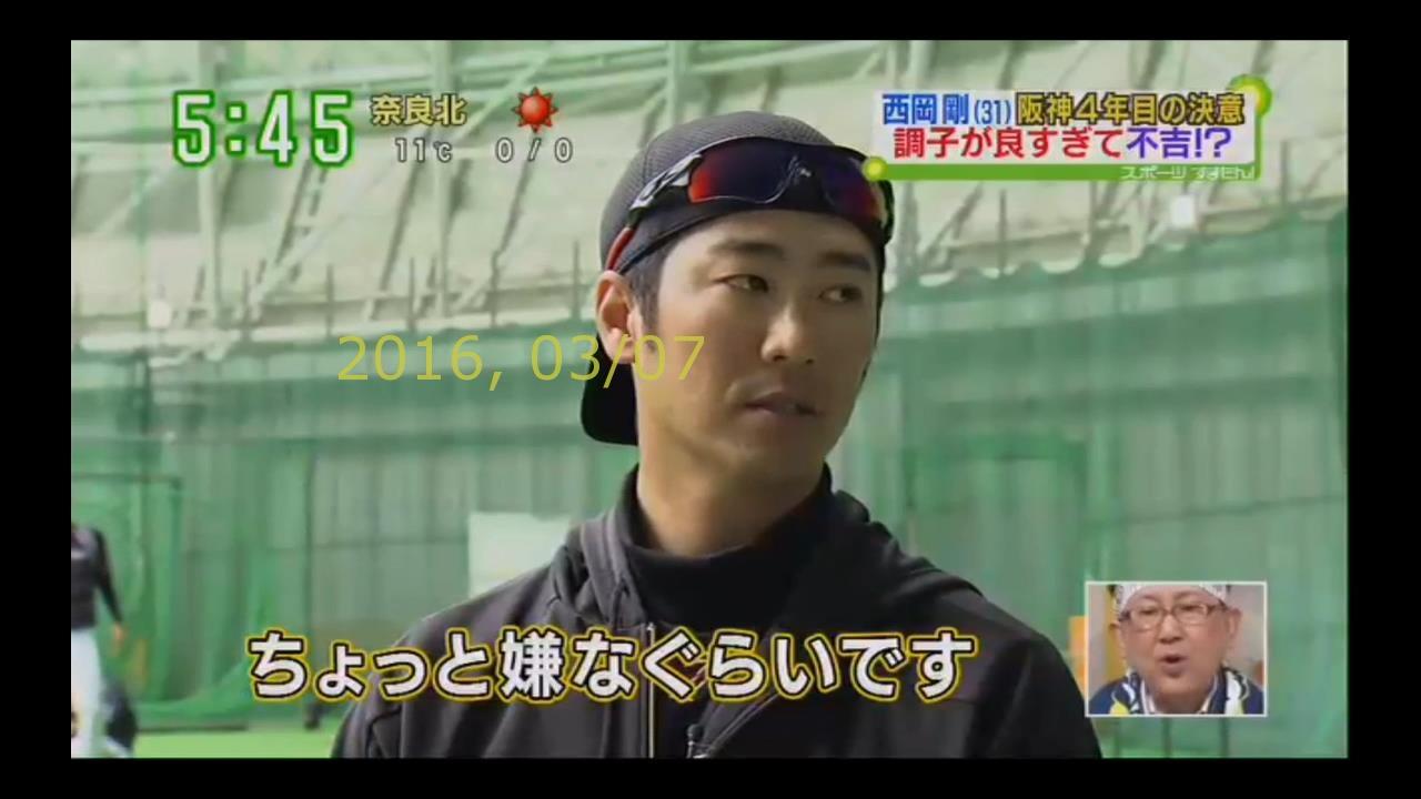 2016-0307-tv-29