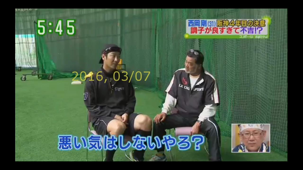 2016-0307-tv-30