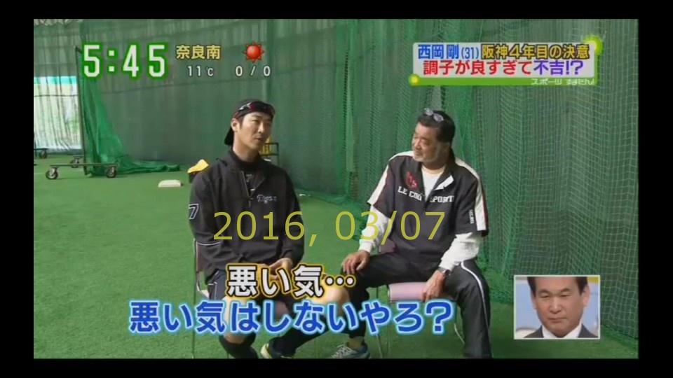 2016-0307-tv-31