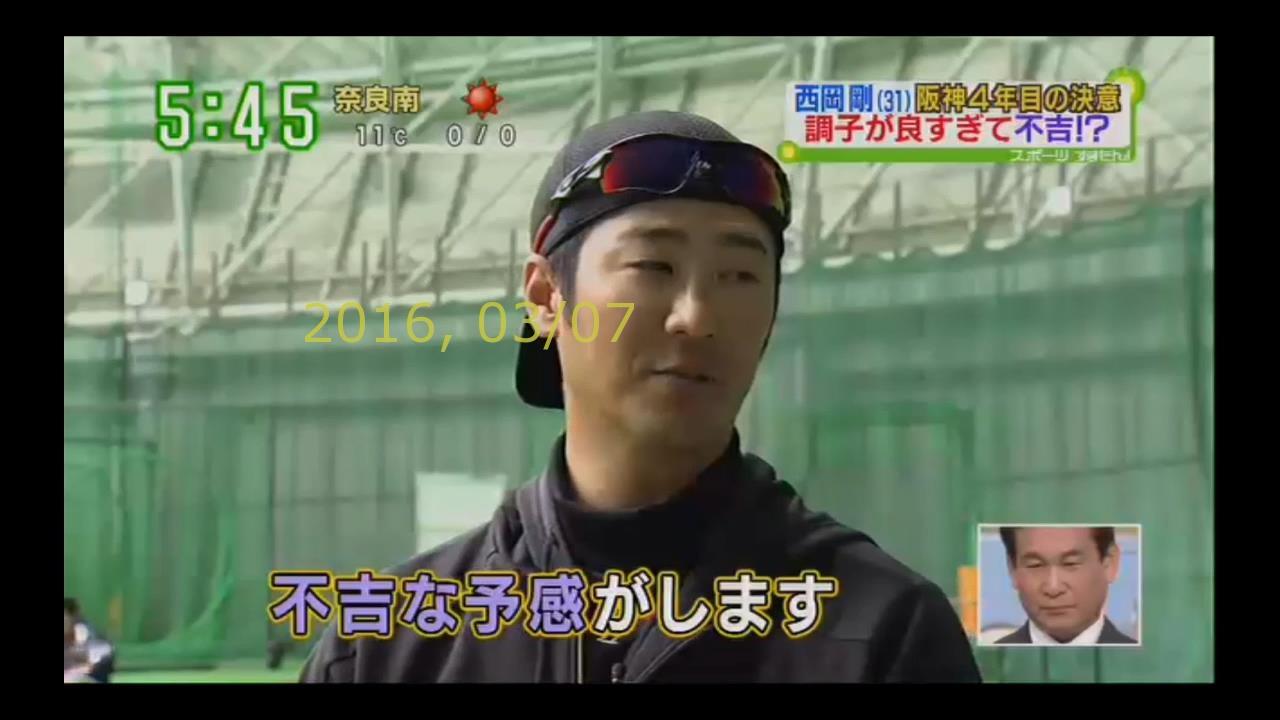 2016-0307-tv-32