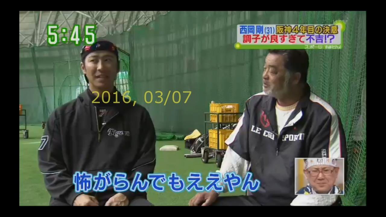 2016-0307-tv-33