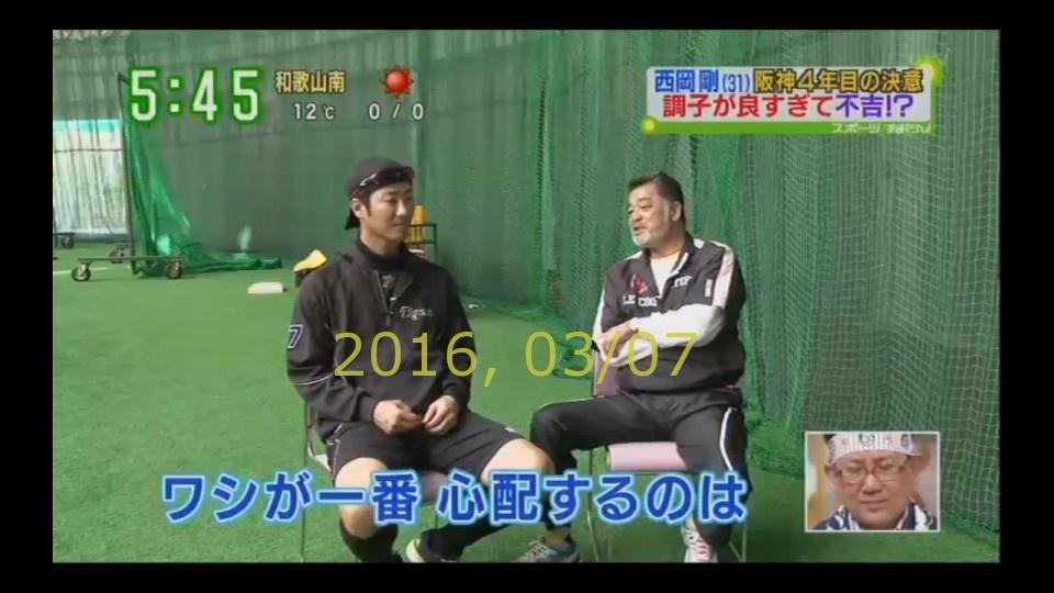 2016-0307-tv-34