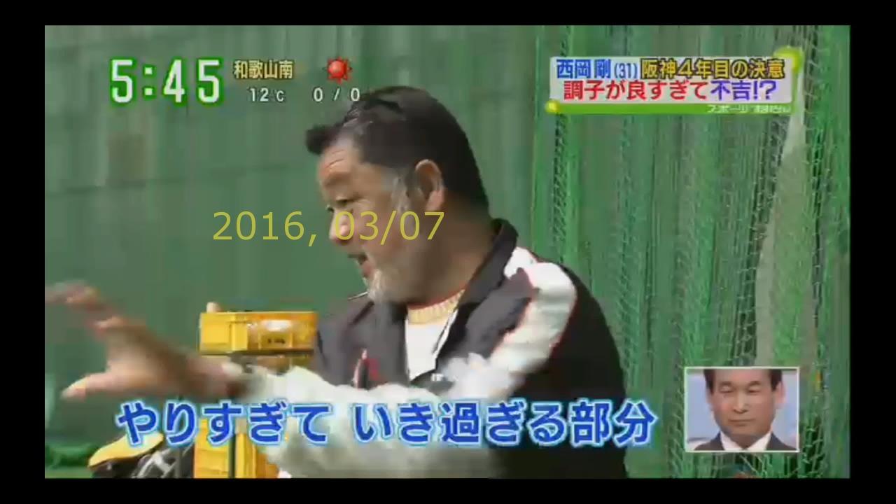 2016-0307-tv-35