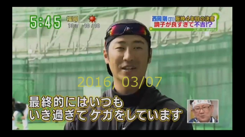2016-0307-tv-36