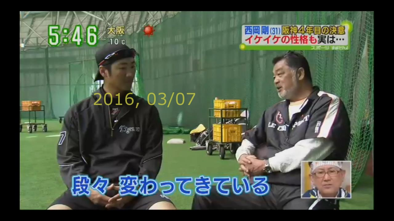 2016-0307-tv-37