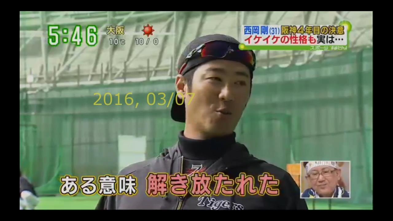 2016-0307-tv-38