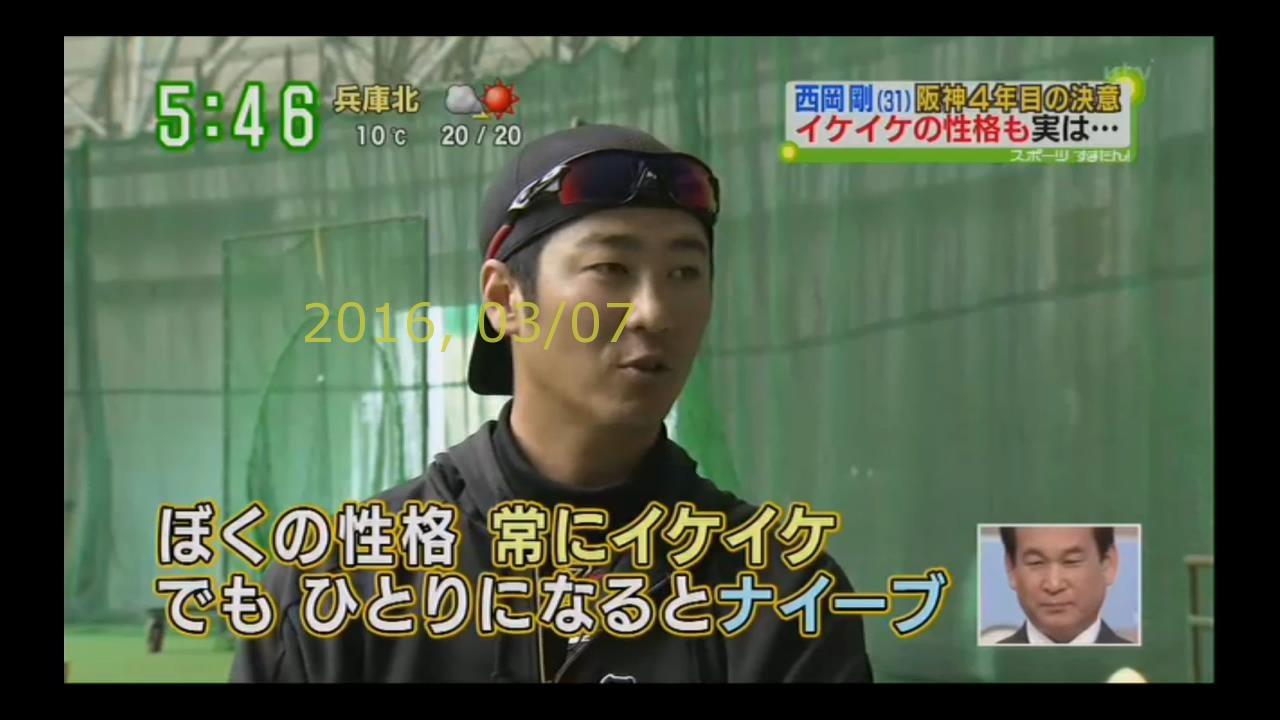 2016-0307-tv-39