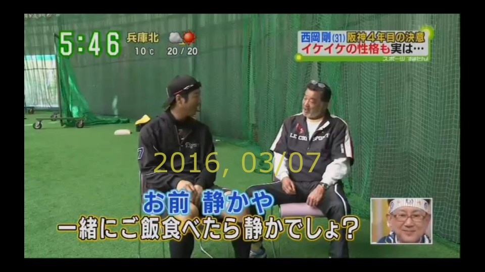2016-0307-tv-40