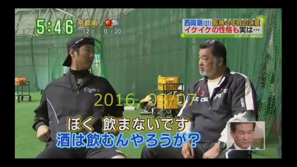 2016-0307-tv-41