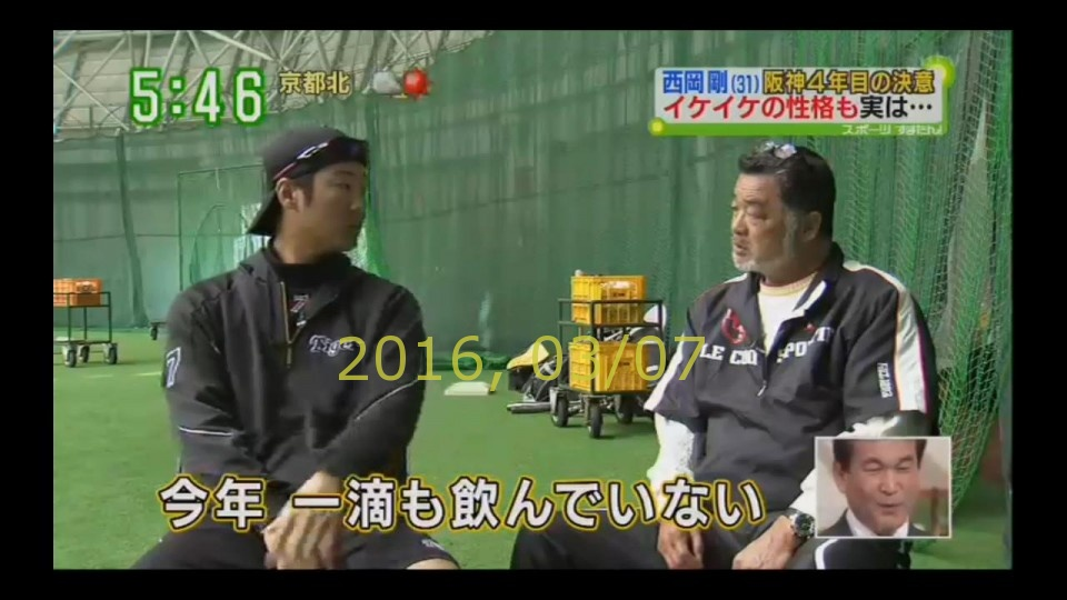 2016-0307-tv-42