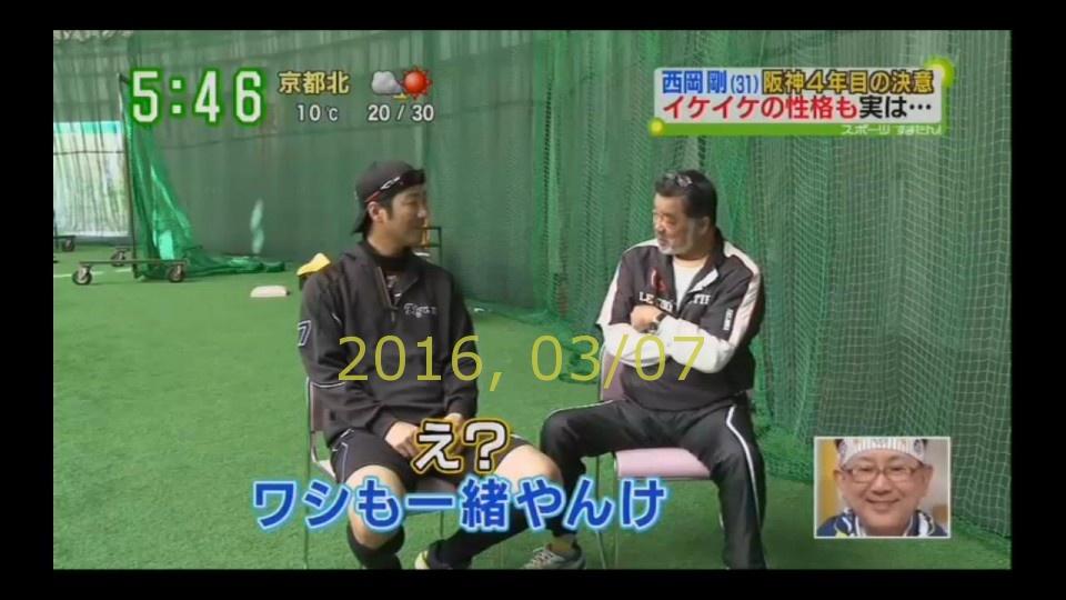 2016-0307-tv-43