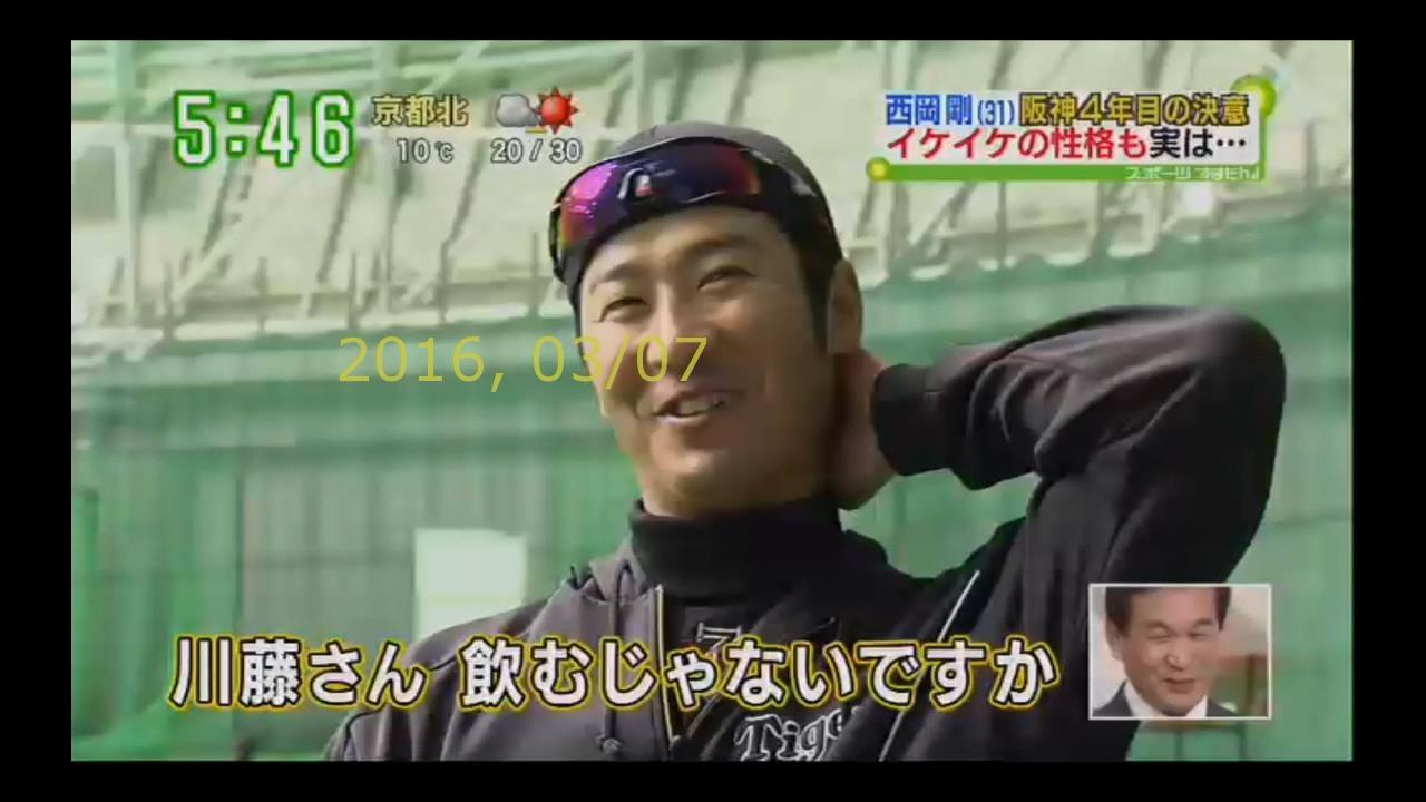 2016-0307-tv-44