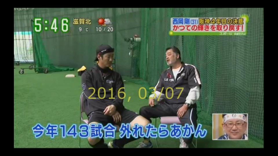 2016-0307-tv-45