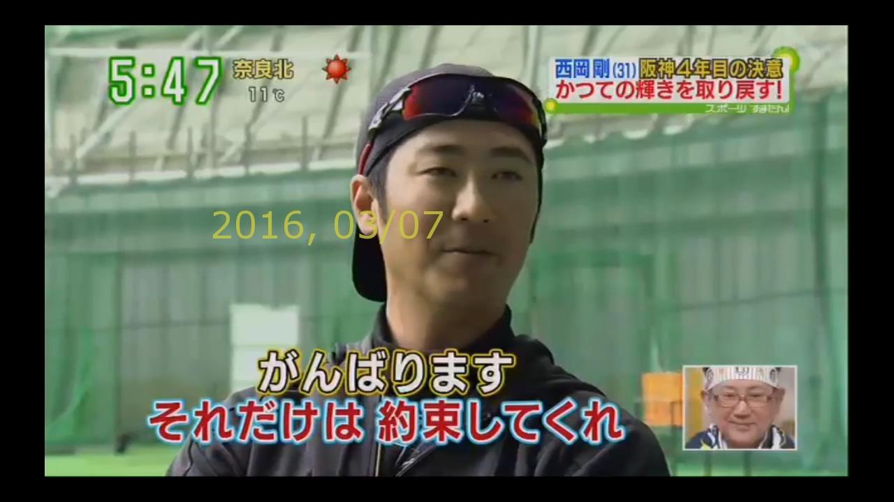 2016-0307-tv-46