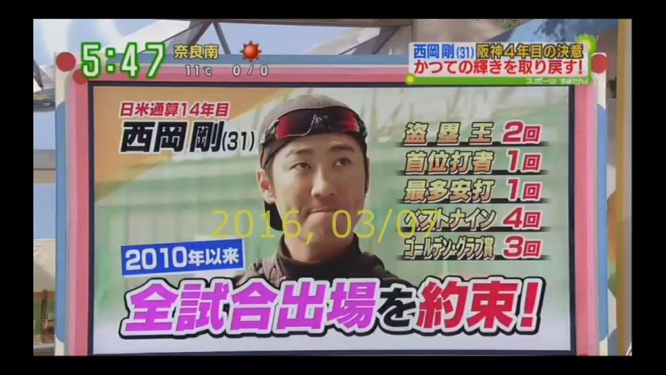 2016-0307-tv-47