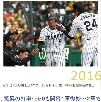 2016-0314-01