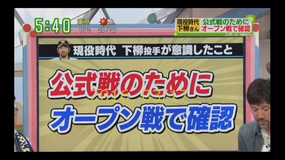 2016-0318-tv-03