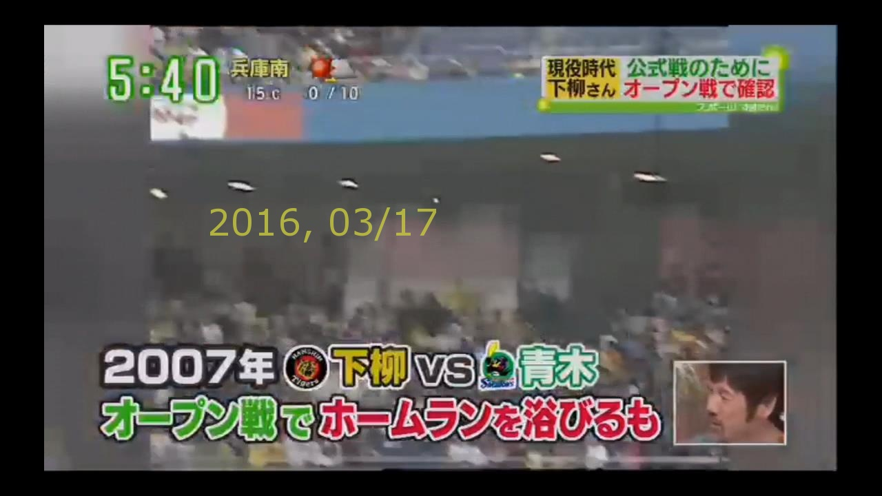 2016-0318-tv-04