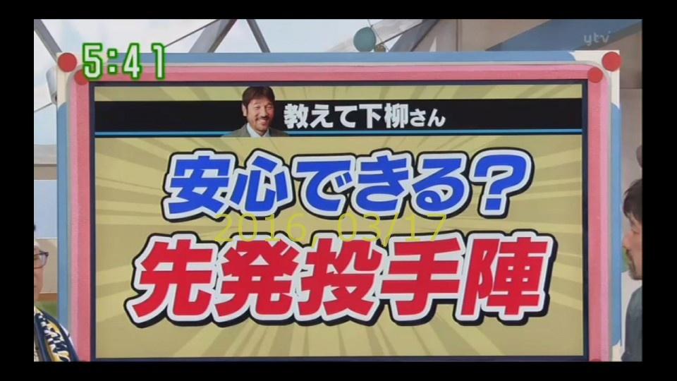 2016-0318-tv-06
